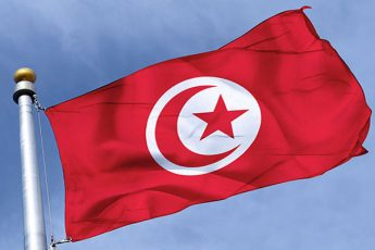 Le gouvernement tunisien veut supprimer plus de 50 000 postes dans l'administration à partir de cette année en offrant des plans de départ volontaire, et réduire ainsi la dépense publique